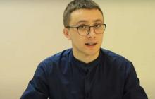 Дело Стерненко: суд удовлетворил ходатайство адвокатов об отводе коллегии судей