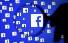 Facebook мощно ударил по пропаганде РФ, ликвидировав около 100 российских аккаунтов с фейками об Украине