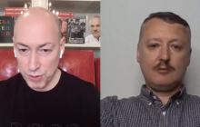 """""""Just business, тут нет никаких совпадений"""", - Березовец об интервью Гордона с Гиркиным"""