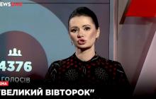 """Ведущая """"Ньюсван"""" Диана Панченко идет на выборы от """"ОПЗЖ"""": СМИ узнали, что задумали пророссийские силы"""