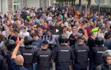 """Москва """"взрывается"""" криками """"Россия без Путина!"""": митингующие крушат оцепление, более 200 задержаны - видео"""