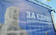 Как будут выбирать главу единой УПЦ – в СМИ попали громкие подробности