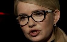 """""""Ты хочешь сдать нас Кремлю"""", - соратники Тимошенко обвинили ее в """"предательстве"""""""