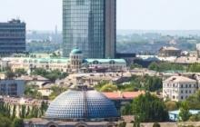 Ситуация в Донецке: новости, курс валют, цены на продукты 15.04.2016