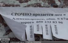 Видео из вымирающего пригорода Луганска: жители это гетто так и не поняли, что такое Россия