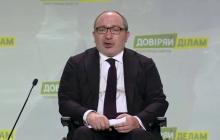 """Кернес рассказал, как Коломойский связан с новой """"Партией мэров """"Доверяй делам"""""""""""