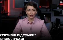 Елену Лукаш вызывают в ГПУ - экс-регионалка выступила с угрозами