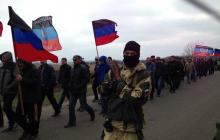 """Россияне объявили в """"ДНР"""" набор боевиков для войны с Украиной, но случилось непредвиденное"""