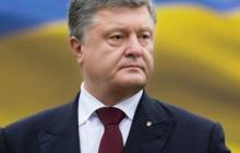"""Порошенко поздравил Украину с победой в суде ООН: """"Сила права мощнее права на силу"""""""