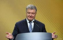 Порошенко вызван на допрос в Генпрокуратуру Украины – СМИ