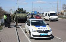 Полиция может начать следить за украинцами в связи с карантином из-за коронавируса