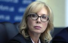 """""""У них проблема"""", – Денисова пояснила, у скольких людей на Донбассе подозревают коронавирус"""