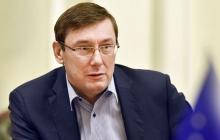 """""""Все это проходили"""", - стали известны планы Луценко на выборах в Верховную Раду"""