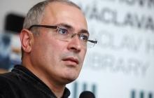 """Источник: Следственный комитет РФ пытается """"подставить"""" Ходорковского"""