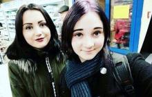 Двойное убийство в Киеве на Новый год: тела пропавших девушек нашли связанными в арендованной квартире
