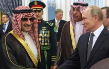 """""""У Путина один вариант"""", - блогер пояснил, как Россия решит нефтяной спор с Саудовской Аравией"""