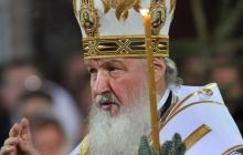 Дело не в Томосе - РПЦ уже готовит искусственный конфликт: эксперт назвал самый большой страх Кирилла и Путина