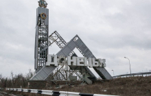 """В Донецке вечером вспыхнула война, город напуган: """"Под огнем плотная застройка, полно гражданских"""""""