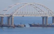 Россия останавливает проход кораблей в Керченском проливе:что известно