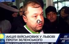 """Ветераны АТО выгнали помощника Зеленского во Львове: """"Пусть станет на колени перед матерями, а не Путиным"""""""