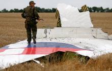 Дело рейса MH17: Нидерланды выяснят роль Украины в незакрытии воздушного коридора