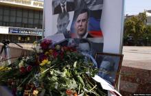 Новое видео с убитым Захарченко - кадры показали впервые: ситуация в Донецке и Луганске в хронике онлайн