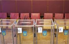 Выборы в ОТО на Днепропетровщине закончились ранением двоих полицейских - детали погрома на избирательном участке в Майском