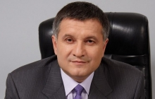 Аваков требует уволить Кихтенко с поста главы ДонОГА за призыв сотрудничать с ДНР и ЛНР