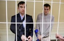 Суд отобрал все имущество у задержанных на Донбассе россиян