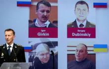 Материалы по Стрелкову уже в суде Гааги: известна дата первого заседания по делу МН17