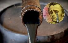 Доллар, коммуналка, бензин: чего ждать украинцам от мирового падения цен на нефть