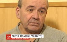 """Офицер-шпион три года """"сливал"""" и продавал Кремлю секреты ВСУ за копейки: детали громкого предательства - кадры"""