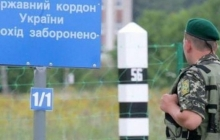Важно! Ужесточение въезда для граждан России и иностранцев в Украину – указ о биометрическом контроле с 2018 года вступил в силу