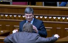 """В стенах Рады включили """"разговор Тимошенко и Коломойского"""": нардепы яростно набросились друг на друга - видео"""