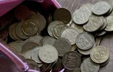 В Украине больше не будут чеканить копейки, а цены округлят