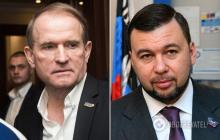 """В """"ДНР"""" пошли против Медведчука, Пушилин сделал заявление: ситуация в Донецке и Луганске в хронике онлайн"""