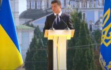 Певец DZIDZIO и поэт Рыбчинский получили от президента Зеленского почетные звания