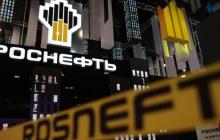 """США ввели новые санкции против Кремля: акции """"Роснефти"""" существенно упали - детали"""