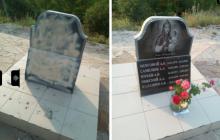 В Алчевске залили краской памятный знак в честь главаря боевиков Мозгового и его товарищей