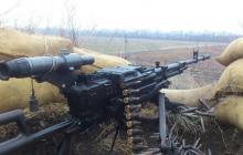 У Украины потери на Донбассе: боевики РФ пошли в бой в первый день Нового года