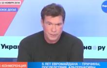 Царев устал врать и пить и выдал об Украине всю правду - кадры потрясли россиян
