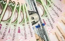 Когда ждать доллар по 20: озвучен прогноз по курсу валют в Украине