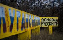 """Жителям """"ЛНР"""" рассказали об их будущем, они такого не ожидали: ситуация в Луганске и Донецке в хронике онлайн"""