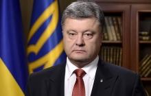 Томос для Украины стал топ-новостью для мировых СМИ – Порошенко