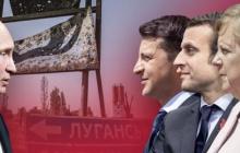 """9 декабря у Украины будет как минимум 4 способа совершить """"политическое самоубийство"""""""