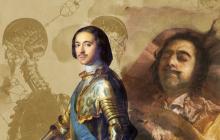 Антропологи: Петр І никогда не правил Русским царством, его подменили - факты