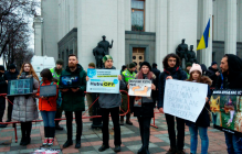Сразу два митинга под Верховной Радой: что требуют протестующие от правительства – кадры