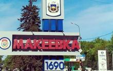 По оккупированной Макеевке пронесся мощный смерч: много разрушений, люди напуганы