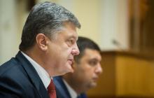 Конфликт Гройсмана и Порошенко набирает обороты: новые подробности попали в Сеть - кадры
