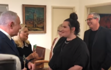 """Победительница """"Евровидения"""" пришла в гости к главе Израиля Нетаниягу и его супруге. Они вместе станцевали"""